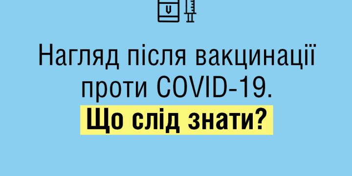 В місті Торецьк сотні людей щодня щепляться проти COVID-19