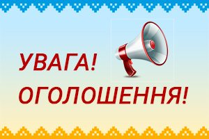 З 04.10.2021 веде прийом завідувач амбулаторії ЗПСМ №3 лікар Ємельяненко В.Ю.